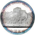 1984年中国长城纪念银章3.3两 近未流通