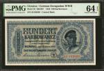 1942年乌克兰中央银行100卡博瓦内斯。 UKRAINE. Zentralnotenbank Ukraine. 100 Karbowanez, 1942. P-55. PMG Choice Unci