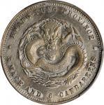 广东造光绪元宝三钱六分银币。
