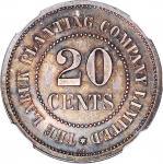 British North Borneo token coinage, Labuk Planting Company Limited, 20 cents undated (ca.1890), a pr