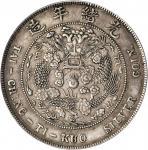 光绪年造造币总厂七钱二分 PCGS XF 45