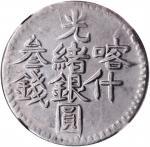 新疆省造光绪银元叁钱AH1319喀什 NGC AU 53 CHINA. Sinkiang. 3 Mace (Miscals), AH 1319 (1901). Kashgar Mint.