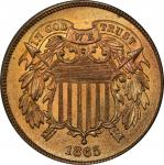 1865 Two-Cent Piece. Fancy 5. MS-66+ RD (PCGS). CAC.
