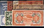 民国、解放区纸币一组十一枚