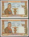 1957年法属老挝面值100基普纸币二枚一组,编号A.12 77216及C.12 41621, 均评PMG64EPQ