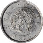 日本明治八年十钱。大坂造币厂。JAPAN. 10 Sen, Year 8 (1874). Osaka Mint. Mutsuhito (Meiji). PCGS MS-63 Gold Shield.