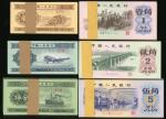 1953年中国人民银行壹,贰,伍分各一百枚,1962年壹,贰,伍角各一百枚,均UNC