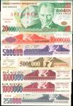 1970年土耳其实业银行250,000 to 20,000,000 Turk Lirasi。样票。