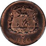1886-H年洋元半分。喜敦造币厂。BRITISH NORTH BORNEO. 1/2 Cent, 1886-H. Heaton Mint. Victoria. PCGS MS-64 Red Brow