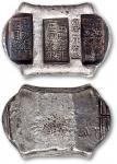 雷庆泰号伍月纹银,公估童看讫牌坊锭一枚。