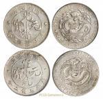 云南省造光绪元宝、1909年宣统元宝库平七钱二分银币各一枚 PCGS