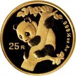 1996年熊猫纪念金币1/4盎司 PCGS MS 65