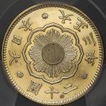 日本 新二十圓金貨 New type 20Yen 大正3年(1914) PCGS-MS65 UNC/FDC