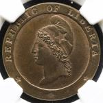 LIBERIA リベリア Cent 1847 NGC-MS64BN UNC