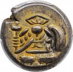 日本元文至文政元年豆板银。JAPAN. Mameita Gin, ND (1736-1818). Genbun Era. PCGS AU-58 Gold Shield.