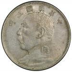 袁世凯像民国三年中圆普通 PCGS AU 55 CHINA: Republic, AR 50 cents, year 3 (1914)