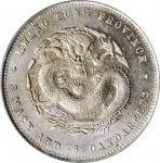 广东省造光绪元宝三钱六分 PCGS AU 55 CHINA. Kwangtung. 3 Mace 6 Candareens (50 Cents), ND (1890-1908)