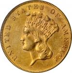 1858 Three-Dollar Gold Piece. AU-58 (PCGS). CAC. OGH.