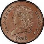 1825 Classic Head Half Cent. Cohen-1, Breen-1. Rarity-1. Mint State-65 BN (PCGS).