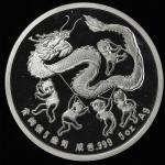 1988年第7届香港国际硬币展览会纪念银章5盎司 完未流通