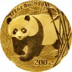 2002年熊猫纪念金币1/2盎司 NGC MS 67