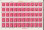 1973年编66-77出图文物新票50枚全张1套,边纸完整,颜色鲜豔,原胶,上中品