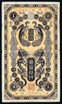 11734   台湾银行龙凤金券1元一枚