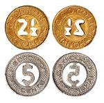 1926年上海公共汽车黄铜二分半、铜镍合金五分代用币各1枚 PCGS