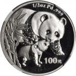 2004年熊猫纪念钯币1/2盎司 NGC PF 69