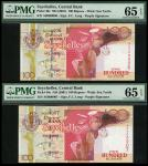 x Central Bank of Seychelles, consecutive pair of 100 rupees (2), ND (2001), serial number AH000006/