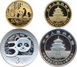 2012年熊猫金币发行30周年纪念金银币各1枚 完未流通