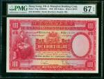 1959年汇丰银行100元,编号H919334,,PMG 67EPQ,不容错失的佳品
