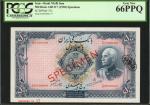 IRAN. Bank Melli Iran. 500 Rials, 1938. P-37s. Specimen. PCGS Currency Gem New 66 PPQ.