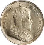 1908年海峡殖民地50分银币。STRAITS SETTLEMENTS. 50 Cents, 1908. PCGS MS-63 Gold Shield.