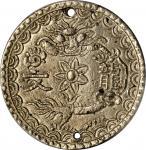 嗣德通宝龙文伍钱。ANNAM. 5 Tien, ND (1848-83). Tu Duc. PCGS Genuine--Holed, AU Details.