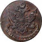 RUSSIA. 5 Kopeks, 1790-AM. Anninskoye Mint. Catherine II (the Great). PCGS AU-58 Gold Shield.