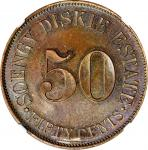 1890-12年印度尼西亚苏门答腊万成兴伍角代用币。NETHERLANDS EAST INDIES. Sumatra. Soengie Diskie Estate. 50 Cent Token, ND