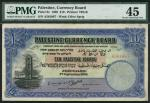 Palestine Currency Board, 」5, 20 April 1939, red serial number B 906793, red-orange and pale green,