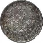 RUSSIA Empire 帝政ロシア 25Kopeks 1857  NGC-MS62 AU/UNC