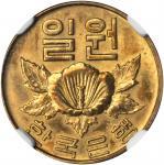 韩国。1966年六枚铸币厂套币。