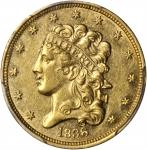 1836 Classic Head Half Eagle. McCloskey-6. Second Head, Large Close Date, Large 5. AU-58 (PCGS).