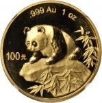 1999年熊猫纪念金币1盎司 NGC MS 69