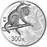 2016年丙申(猴)年生肖纪念银币1公斤 完未流通
