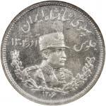 Lot 853 IRAN: Reza Shah, 1925-1941, AR 2000 dinars, SH1306-H, KM-1104, Heaton mint specimen strike,