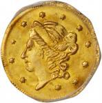 1868 Octagonal 50 Cents. BG-906. Rarity-4+. Liberty Head. MS-65 (PCGS).