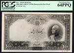 Bank Melli Iran, obverse and reverse archival photographs for a 1000 rials, AH1313 (1939), black and