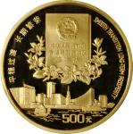 1996年香港回归祖国(第2组)纪念金币5盎司 NGC PF 69 CHINA. 500 Yuan Gold Proof, 1996