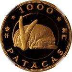 1987年1000澳元。生肖系列。兔年。 MACAU. 1000 Patacas, 1987. Lunar Series, Year of the Rabbit. NGC PROOF-69 Ultra