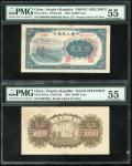 1950年一版人民币50000元「收割机」正反面样票,均PMG55 (微修)