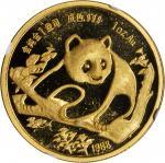 1988年慕尼黑国际硬币展销会纪念金章1盎司 NGC PF 68